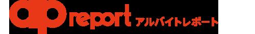 アルバイト採用・育成に役立つ人材市場レポート「アルバイトレポート」
