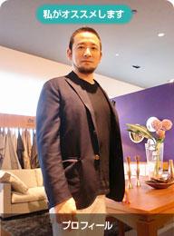 アクタス豊洲店 店長 東野修一さん