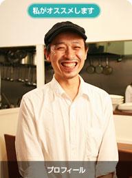 Casual Dining 米粉麺 ぶらん 店長 森一生さん