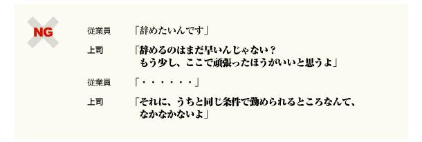 台詞例02