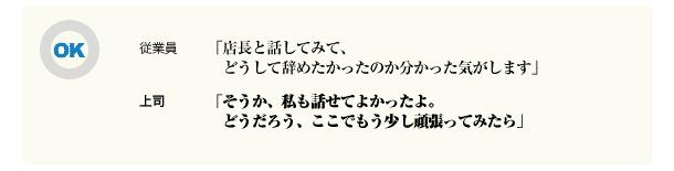 台詞例11