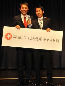 2011年12月に開催された「アワード」の様子。最優秀キャスト賞受賞者(一宮さん)の記念写真。社内ブランディングの一環として、スポーツ界の著名人も招待した。