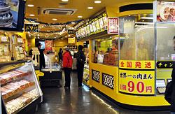 ミックが運営する「皇朝」は現在、中華街を中心に10店舗以上ある。「中国料理世界チャンピオンの店」という黄色い看板が目印だ。