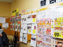 バックヤードには、従業員から出された数々のアイデアシートが掲示されている。